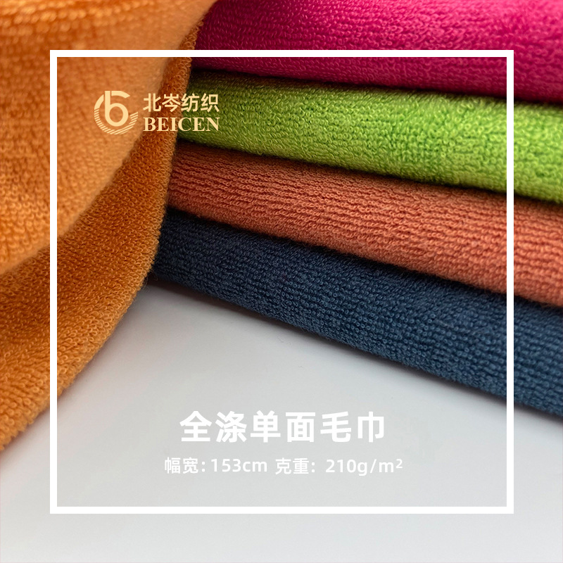 Poly/nylon terry cloth solid color full polyester single and double sided fleece terry cloth leisure
