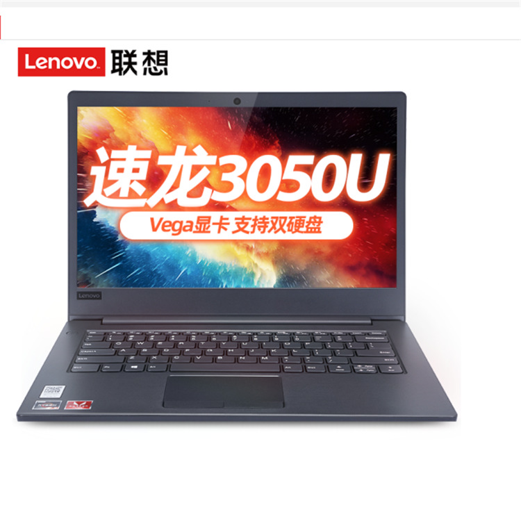 Lenovo Zhaoyang E41-55 Athlon G3050 8G 256G 14-inch business office thin and light laptop