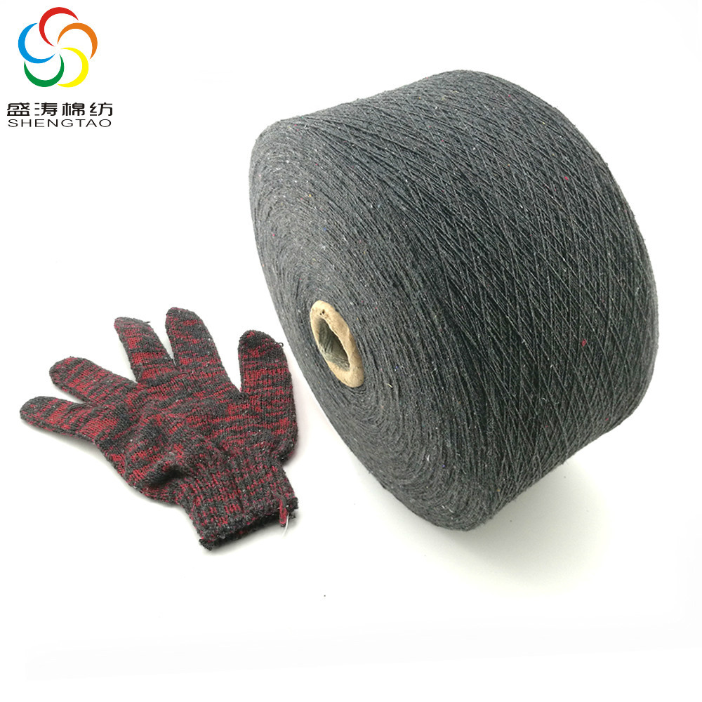 Plyed yarn for labor insurance Recycled cotton yarn Color knitting air-spun cotton yarn