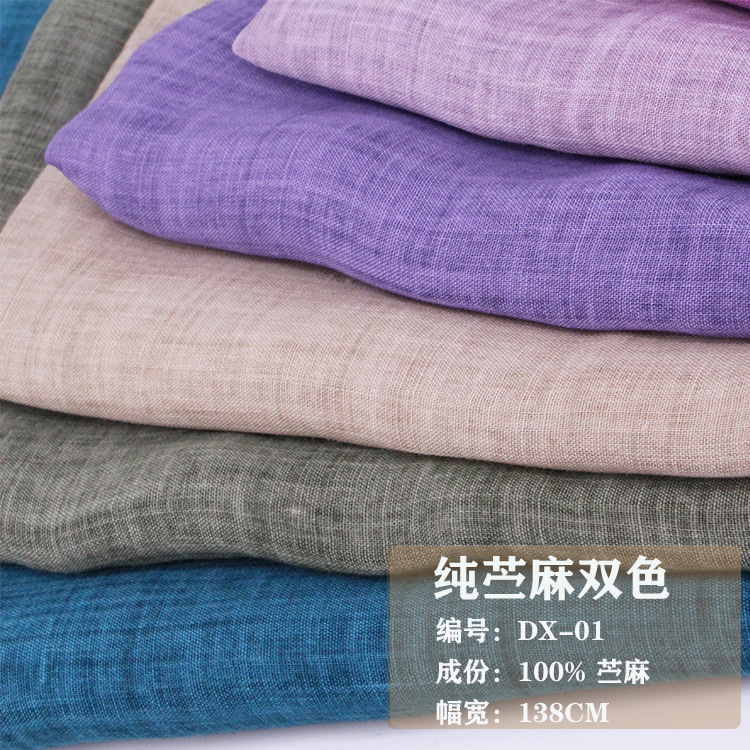 Pure ramie fabric High-count ramie two-color linen fabric Lightweight and elegant linen fabric for s