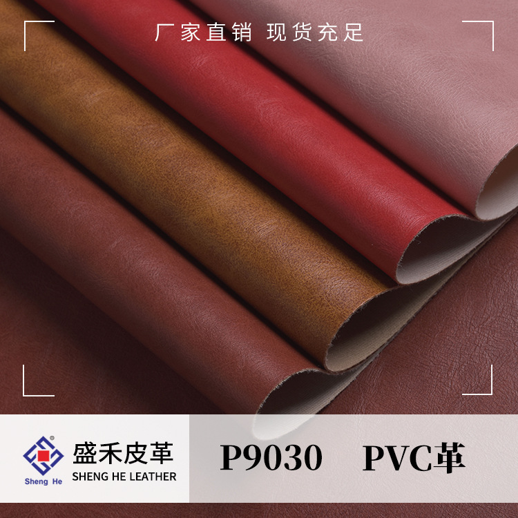 SHENGHE 1.0mm cowhide pattern PVC artificial leather leather, luggage, shoes, handbags, sofa, clothi