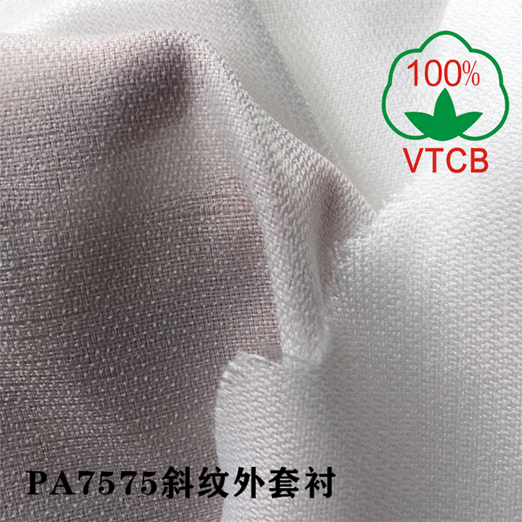 WEILI Coat Interlining Fusible Interlining Garment Accessories Interlining 75d Twill Woven Suit Inte