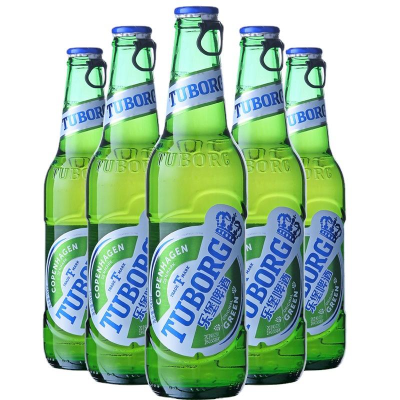 Leburg beer 330ml*24 bottles FCL