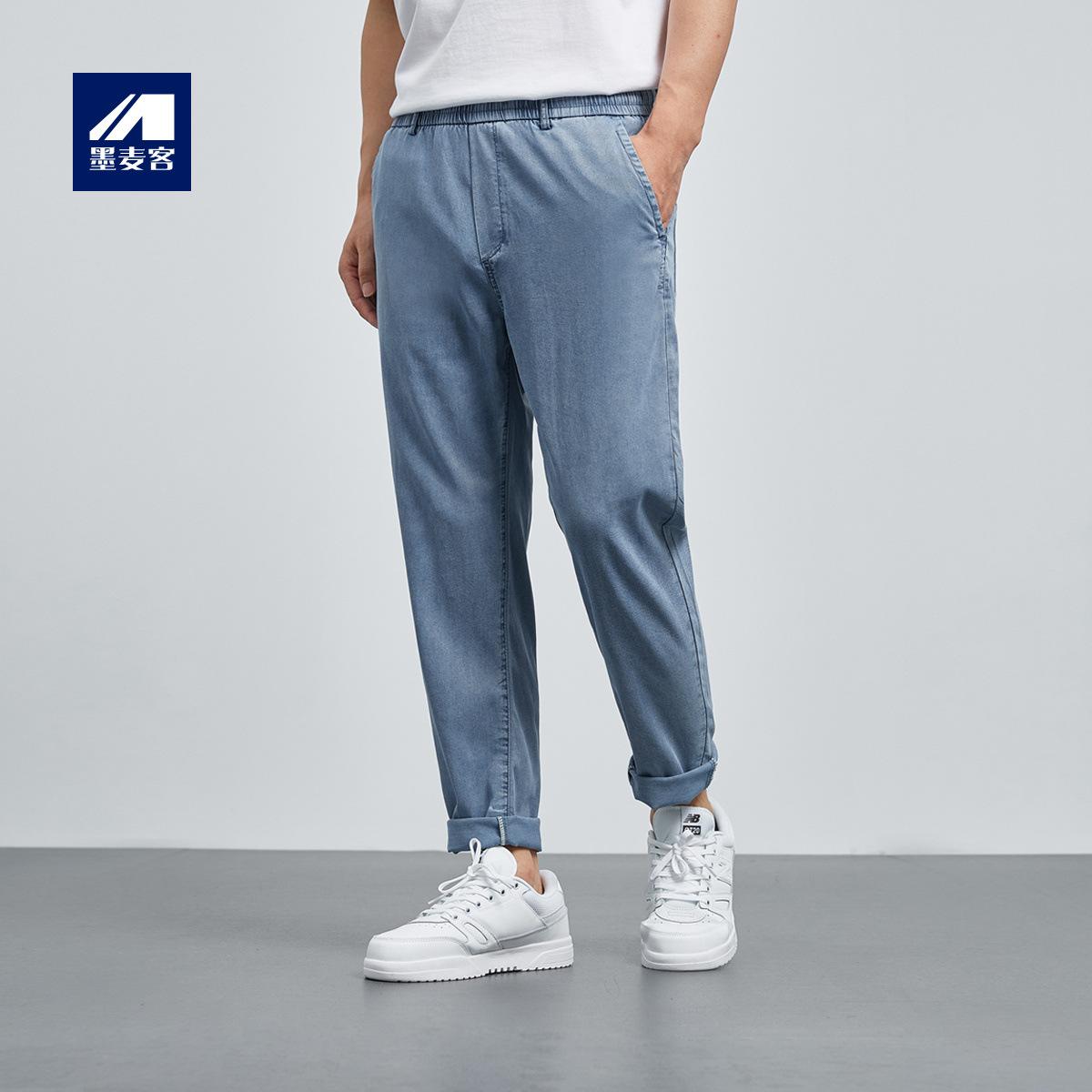 Momic men's 2021 summer new simple men's jeans Tencel elastic mid-waist pants men