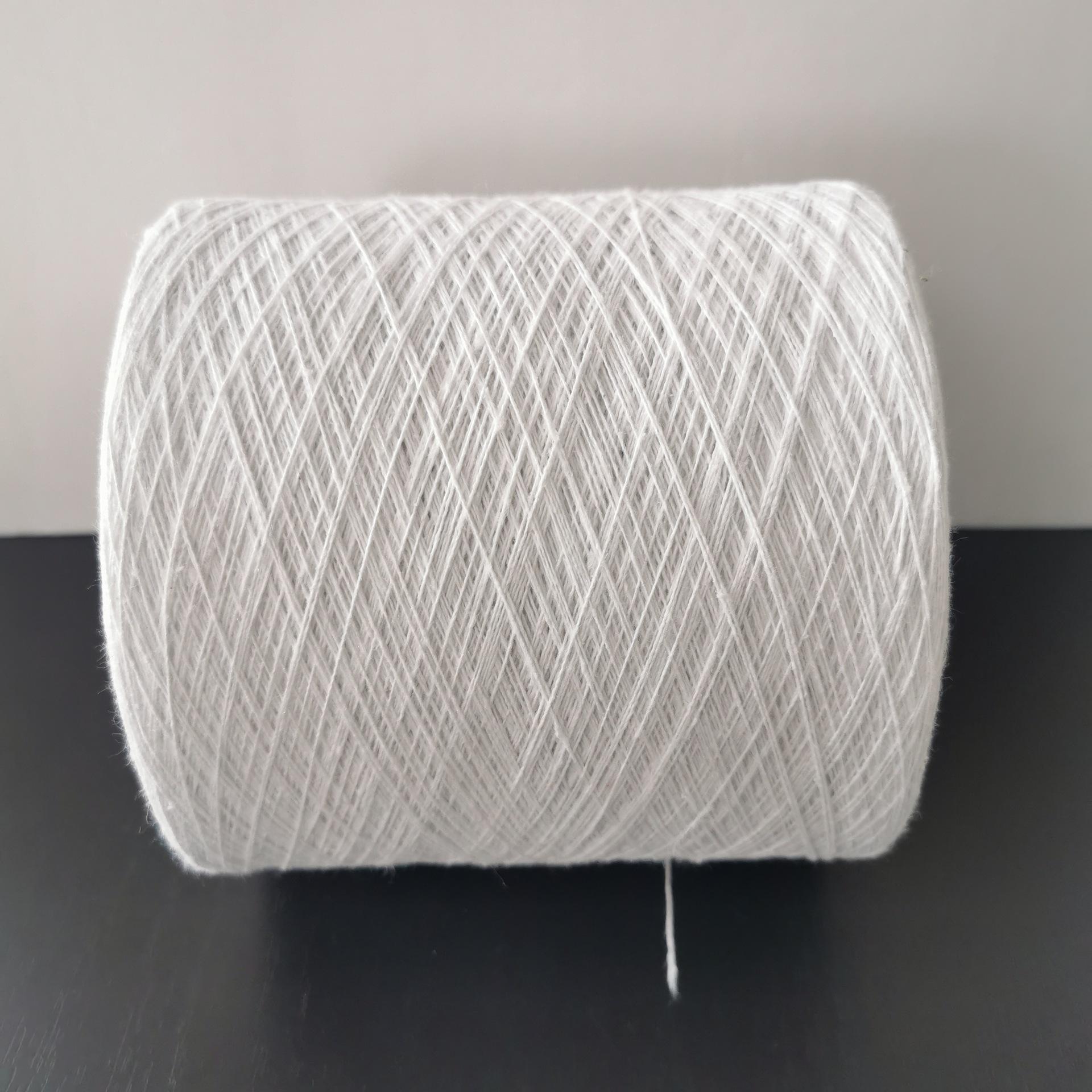 Open-end spinning yarn yarn white cotton spinning polyester cotton knitting cotton yarn