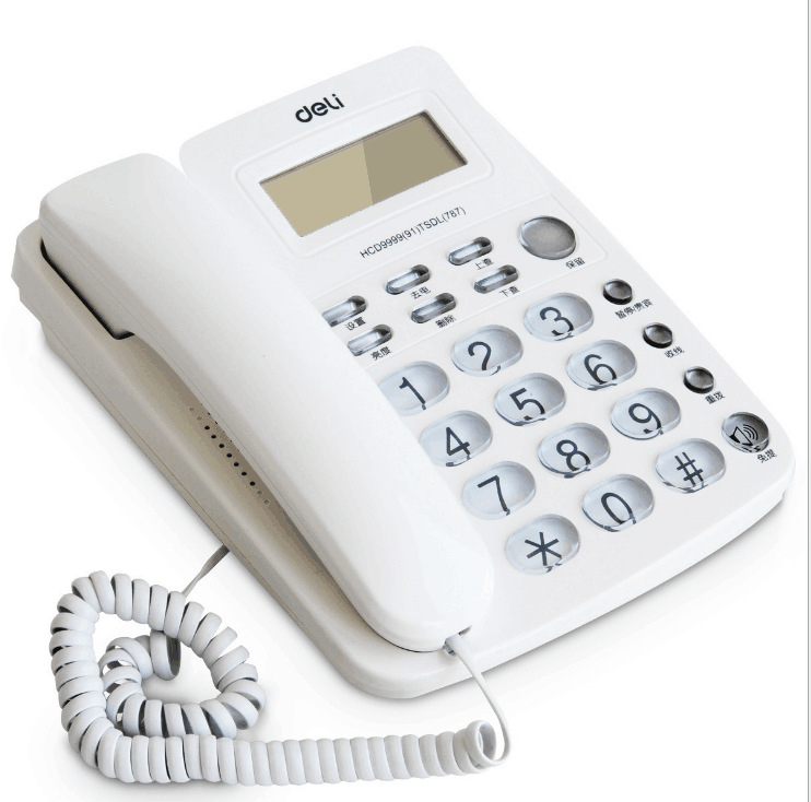 Deli 787 telephone landline home fixed office customer service front desk caller ID wired telephone