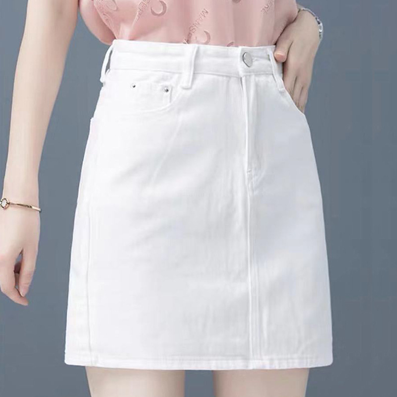 2021 new retro washed denim skirt female Korean version of the high waist slimming hip skirt simple