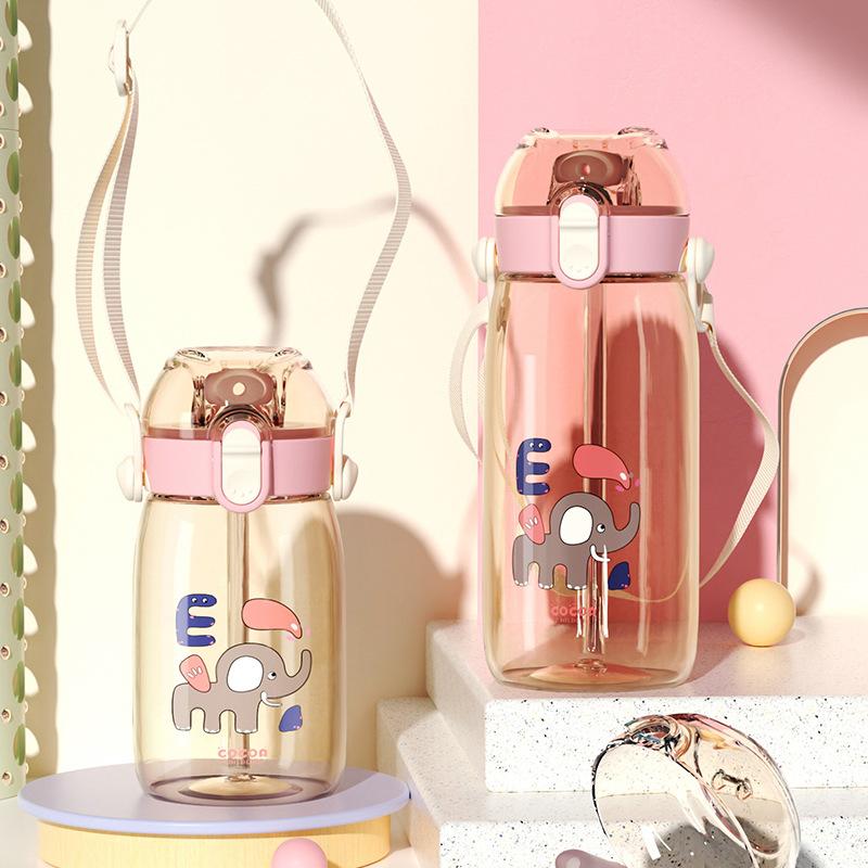 ABILE Aibi Le Cartoon Plastic Cup Cocoa Straw Cup Tritan Children's Water Cup Portable Strap Dual-u