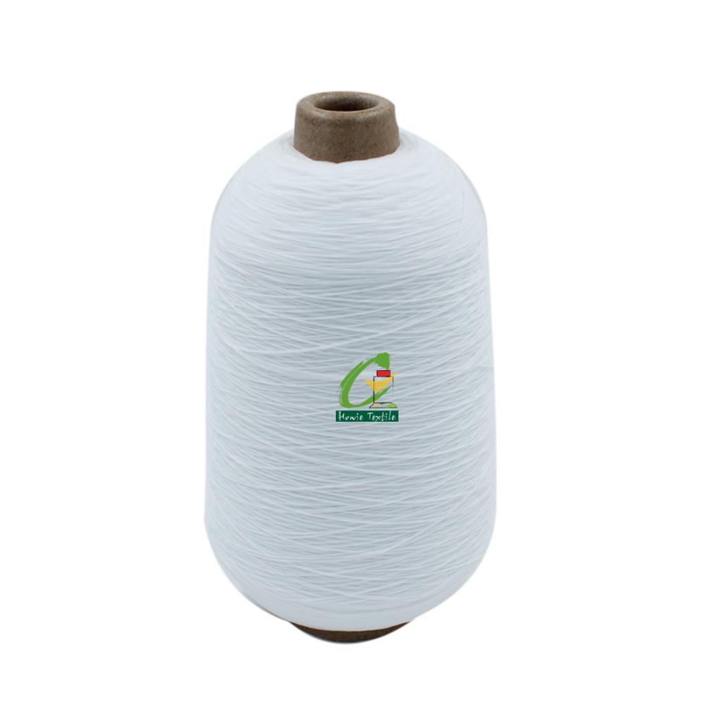 Textile Yarn Nylon High Elastic Yarn Nylon Yarn High Elastic Yarn Chemical Fiber Yarn 70D Nylon Yarn