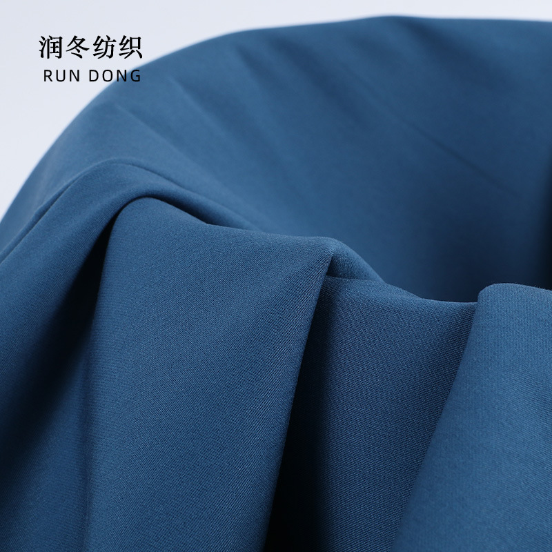 Polyester-cotton blended plain fabric Spring and autumn elastic casual wear pants suiting fabric Twi