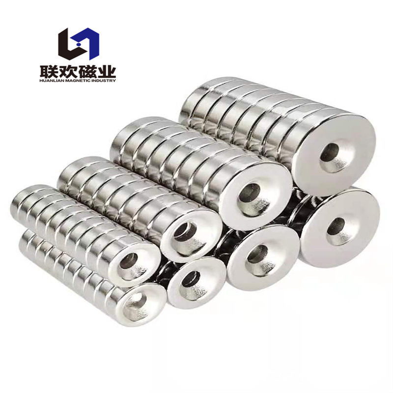 Neodymium iron boron strong magnet magnet magnet round square magnet with hole 12*3M3mm