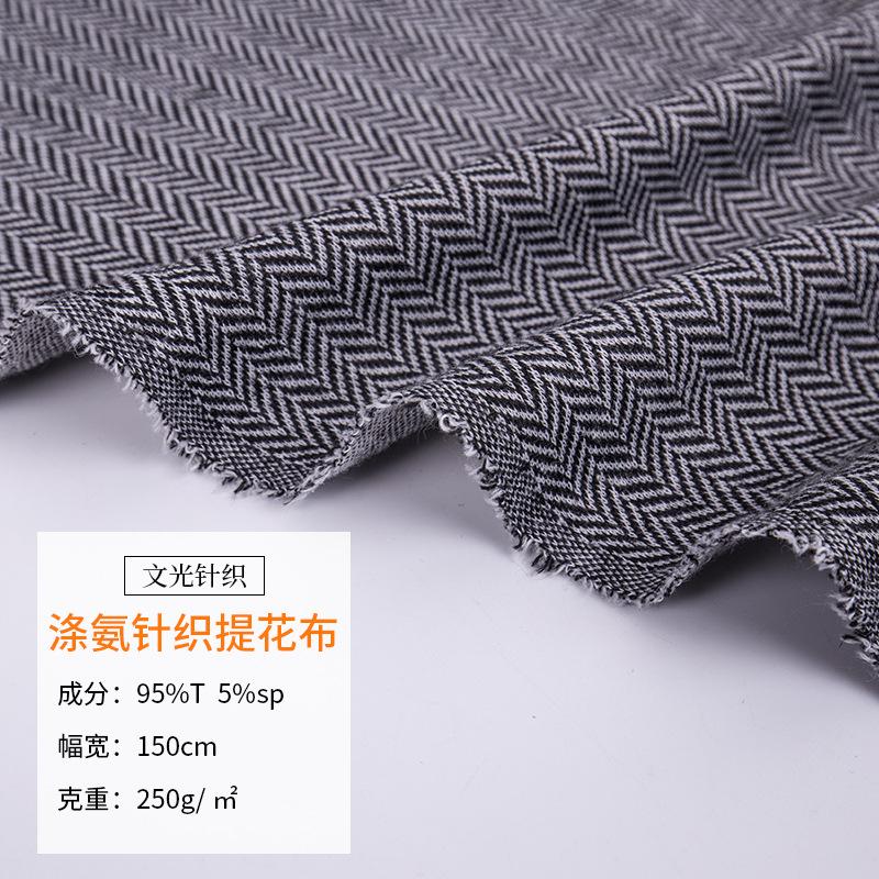 Modern all-polyester stretch yarn-dyed herringbone knitting jacquard fabric spring and autumn fashio