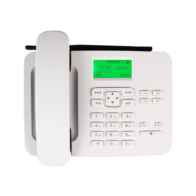 Five cards ~ Carl 4G full Netcom customer service phone, multi-card telemarketing, unsealed card cal
