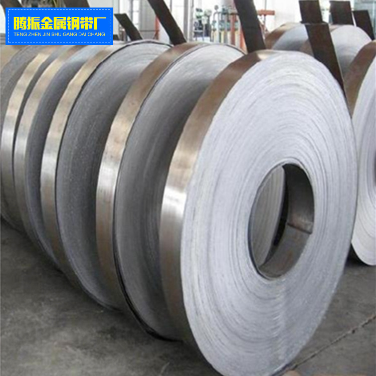 TENGZHEN Excellent special steel belt, high-quality supply, hardware tool steel belt