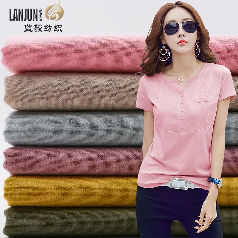 LANJUN Ramie sand wash wrinkle fabric imitation cotton and linen wash cloth spring and summer short-