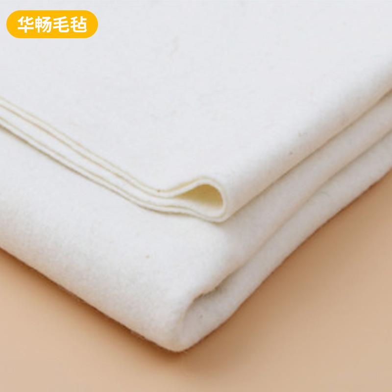 Industrial Wool Felt Oil-absorbing Wool Felt Colored Chemical Fiber Wool Felt Color Thickness