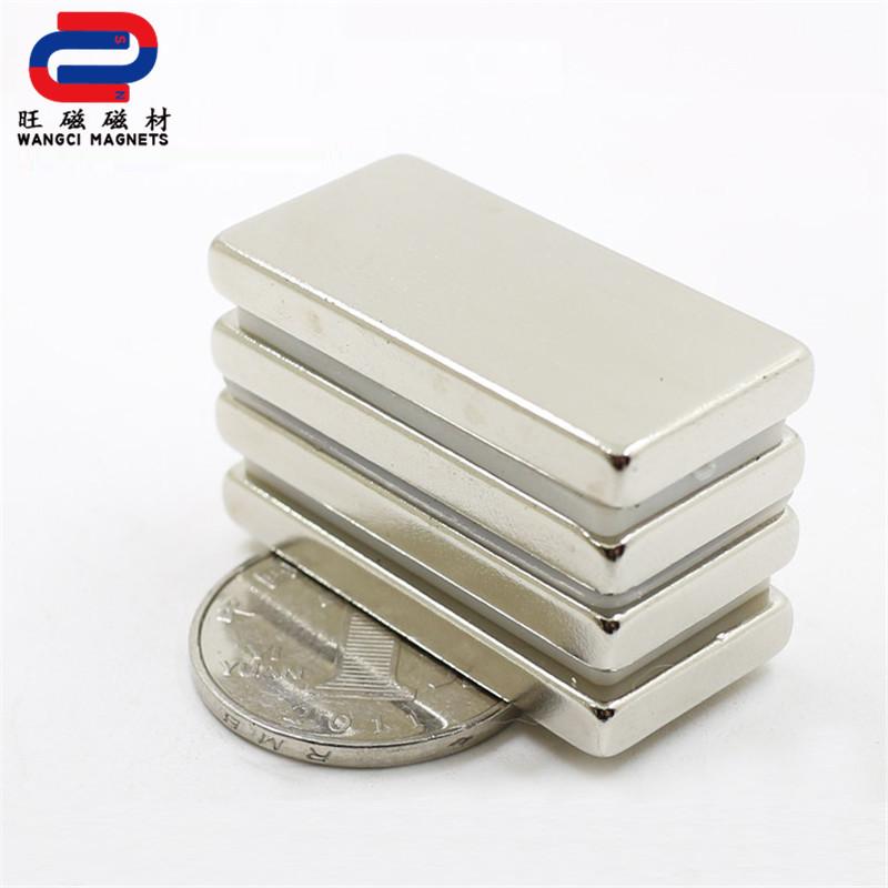 Rectangular neodymium iron boron strong magnet sheet magnet 40*20*5/4/10/2mm magnet