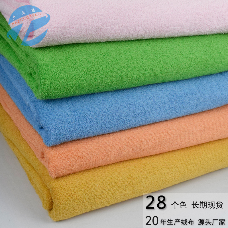 Eco-friendly cotton hotel double-sided terry cloth Pure cotton cut velvet high-end hotel baby bath t