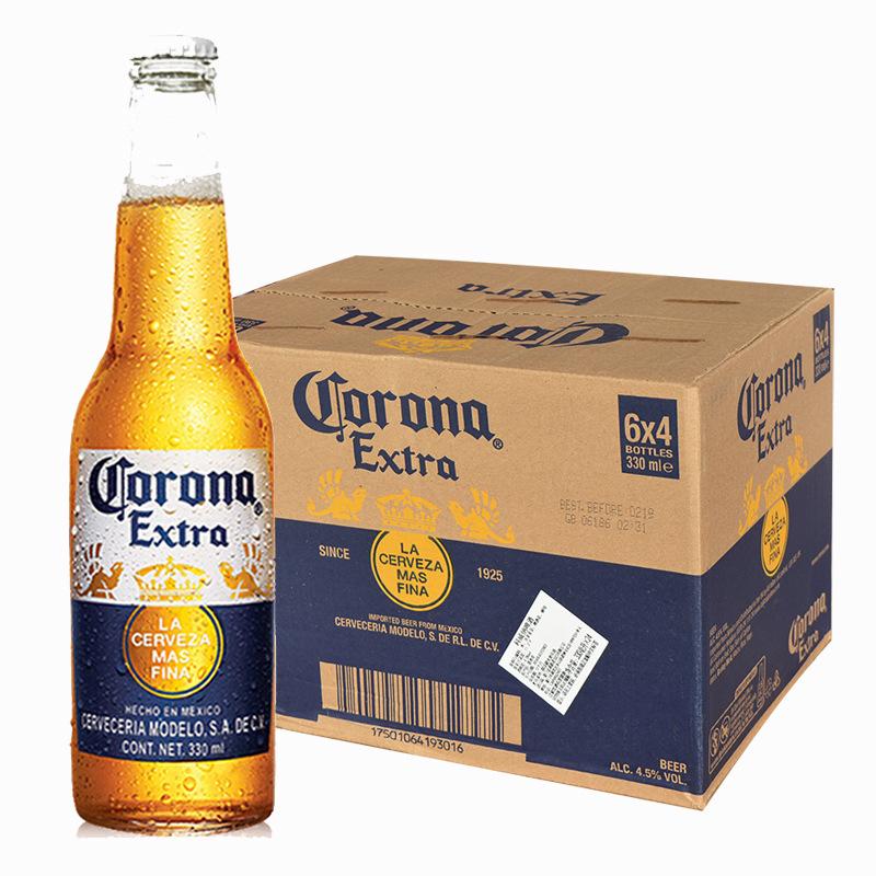 Mexico imported Carolina high-end beer beer bottled 330ml*24 beer
