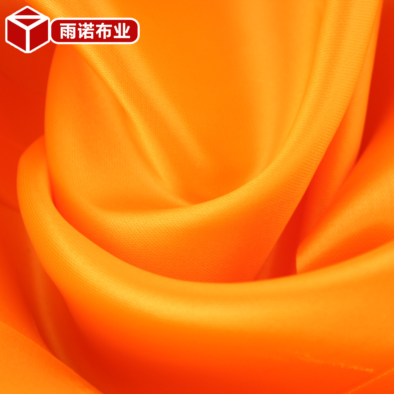 Gift box packaging lining cloth golden yellow five-piece satin