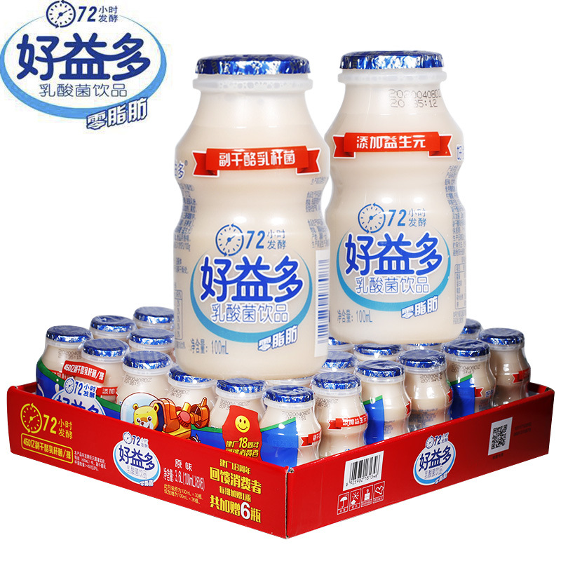 Hoyto lactic acid bacteria milk beverage original probiotics FCL 36 bottles 100ml children's small