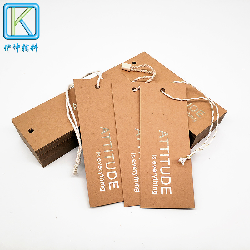 700 grams of kraft paper hot stamping tags for boys and girls clothing tags can be matched with hang