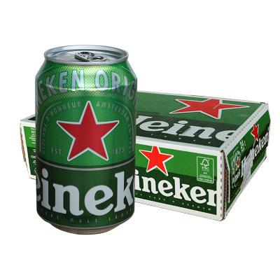 Dutch Heineken 330ml*24 canned beer, original bottle of Heineken beer