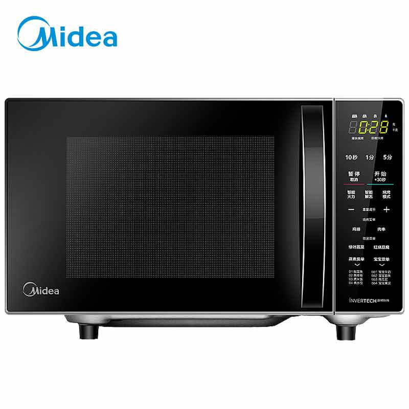 Midea M1-L201B upgraded inverter microwave oven 20 liters light wave barbecue electric oven integrat
