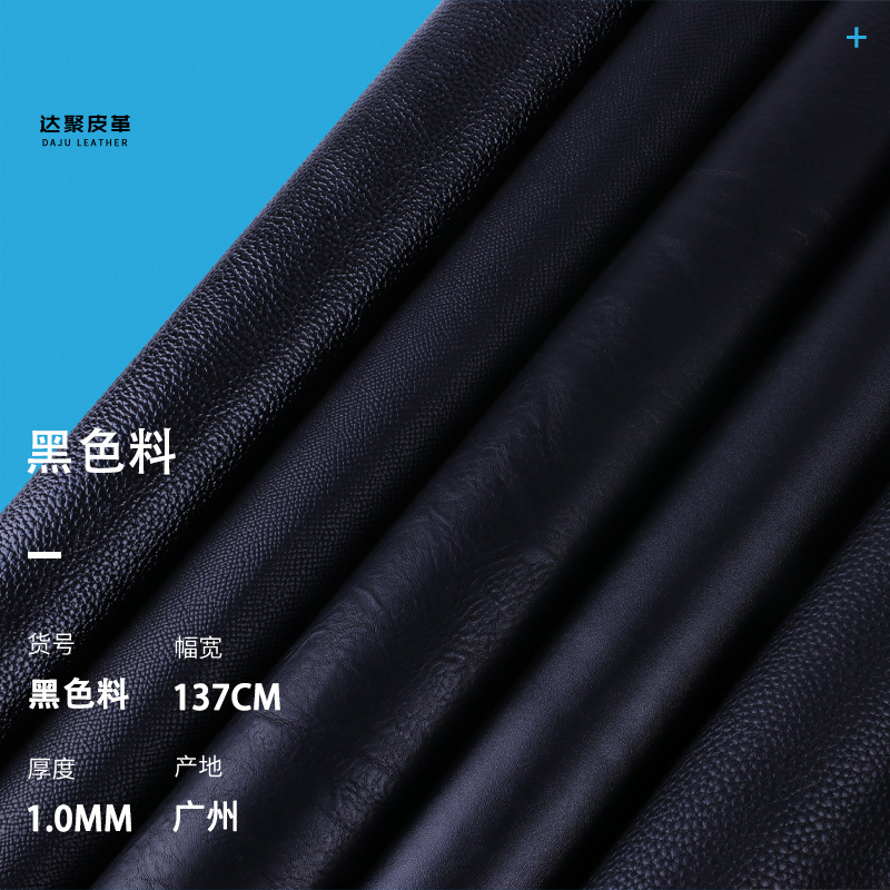 Black multi-grain PU leather, lychee pattern, napa pattern, fine-grained artificial leather, handbag