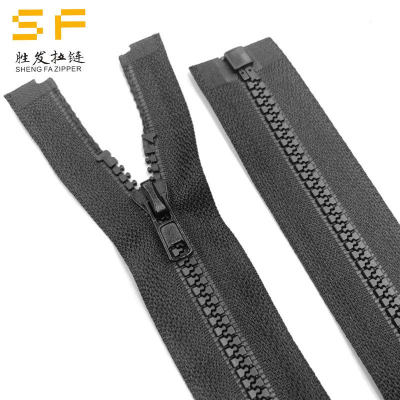 No. 5 resin zipper, open end zipper, self-locking luggage coat, down jacket, zipper pie, overcoming