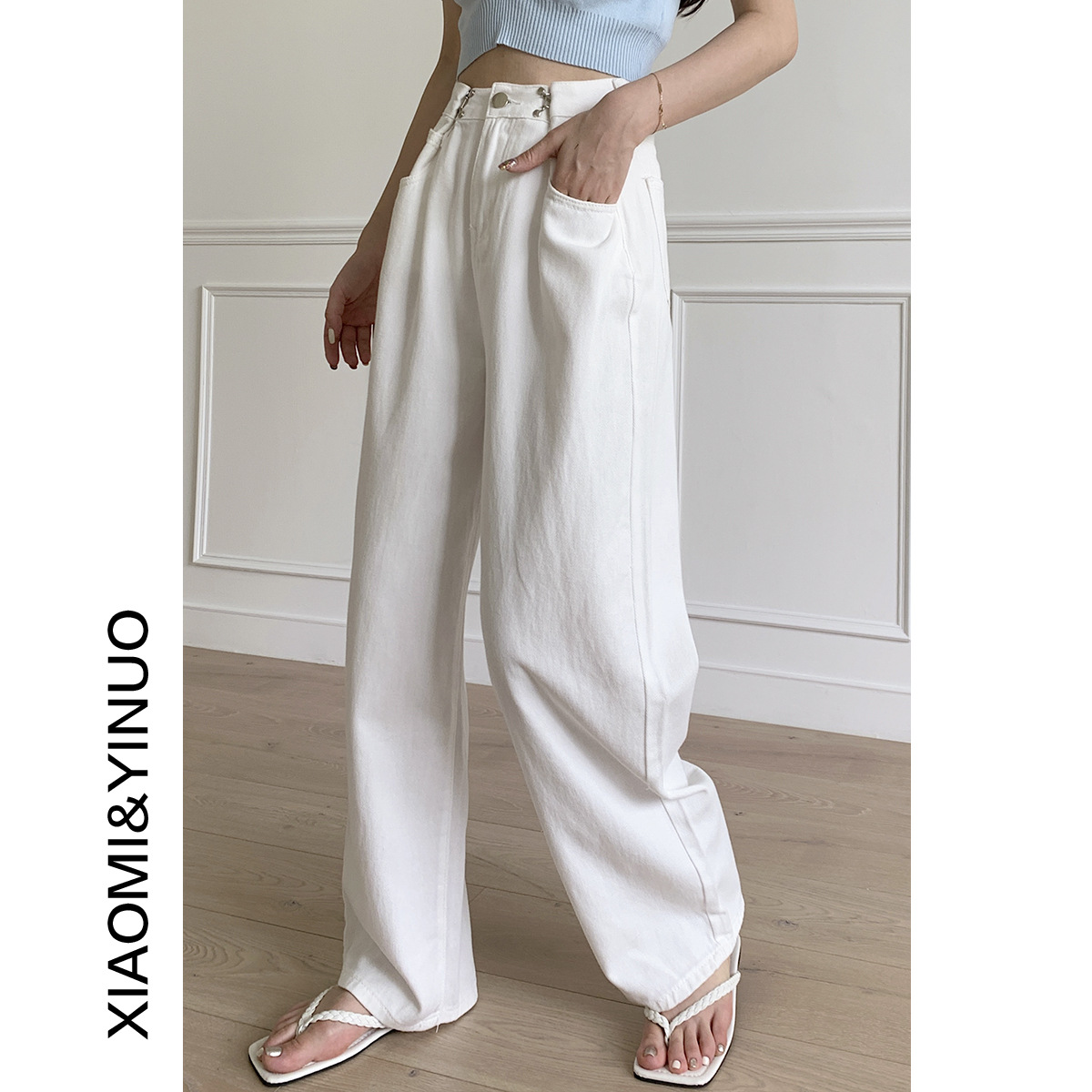 White trousers women's jeans summer 2021 new high waist wide leg pants loose mopping pants