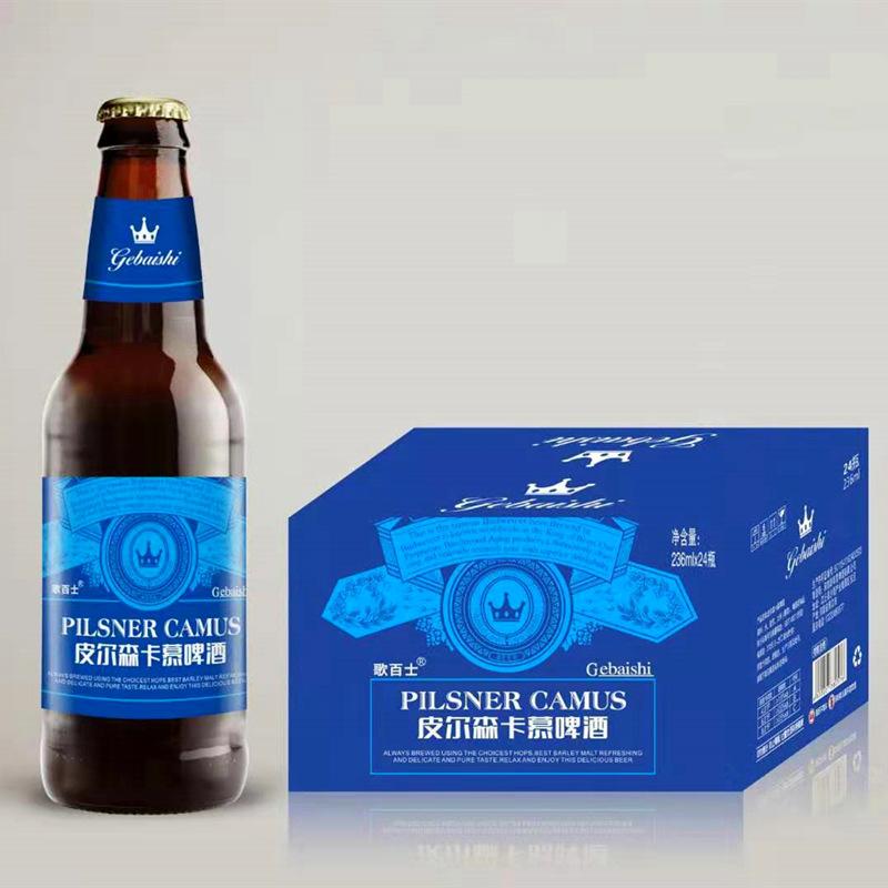 Small bottle of beer FCL 24 bottles of 236 ml night beer