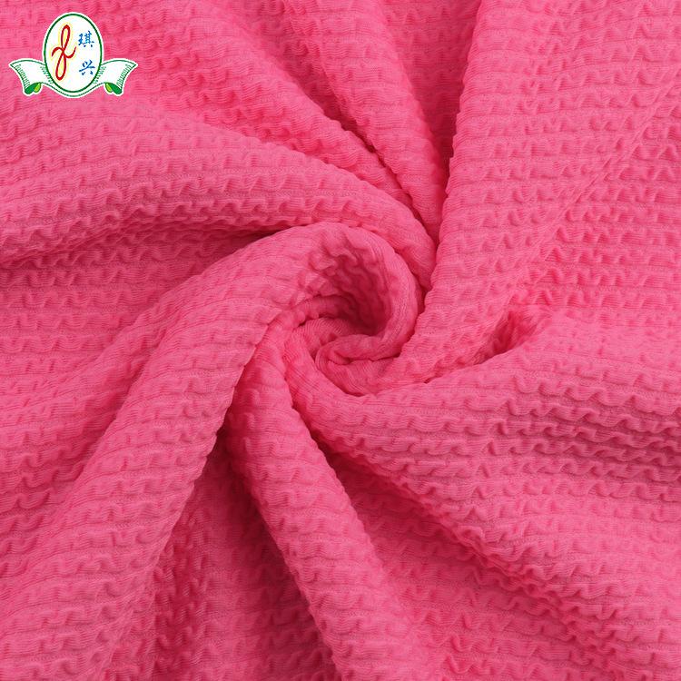 Seersucker knitted jacquard Nylon swimsuit fabric Anti-sneak treatment fabric Stretch jacquard fabri