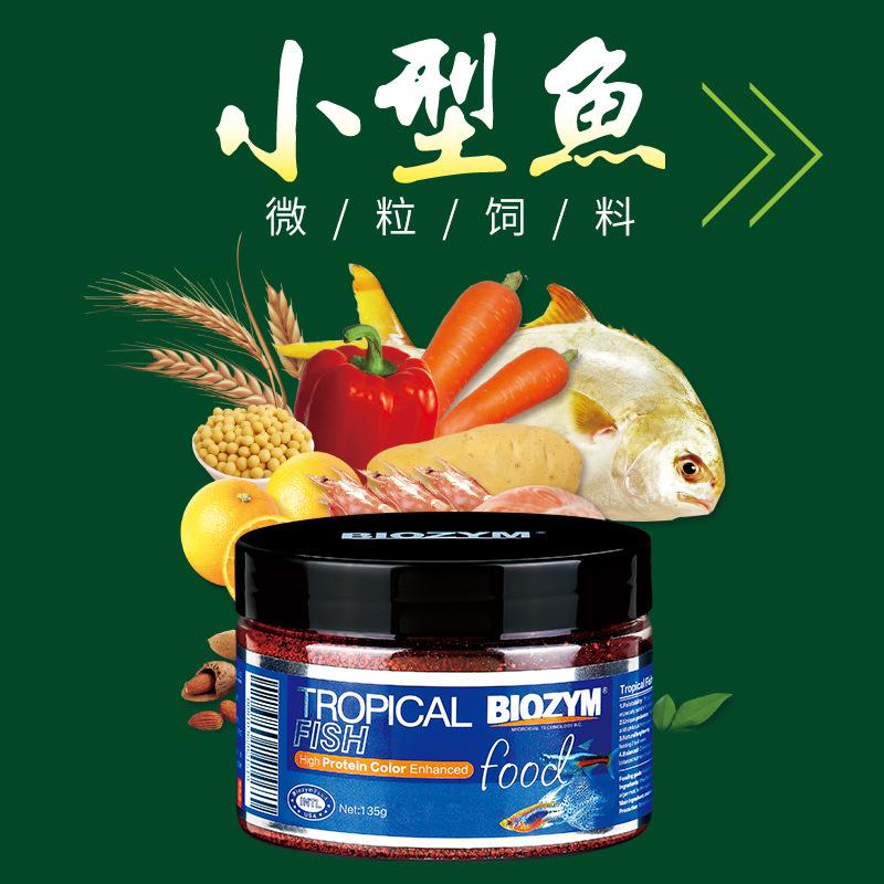 Biozym Fish food, small-scale fish farming, uses small-particle fish food, tropical fish, goldfish,