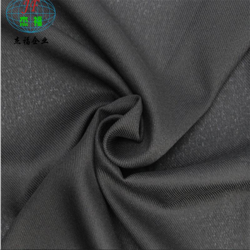 Garment accessories interlining 30d woven interlining cloth interlining fusible interlining fusible