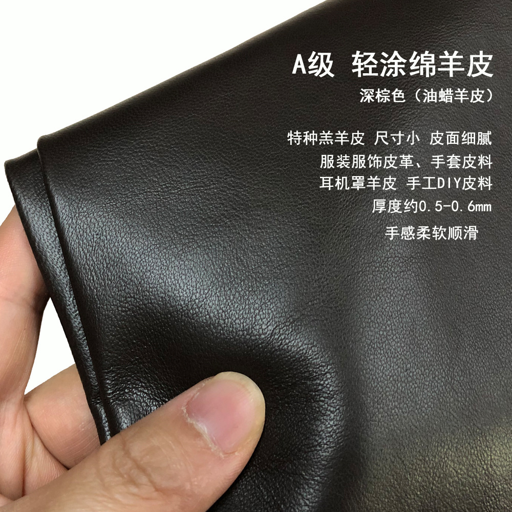 The entire first layer of sheepskin, dark brown, grade A, lightly oiled wax effect, clothing, leathe