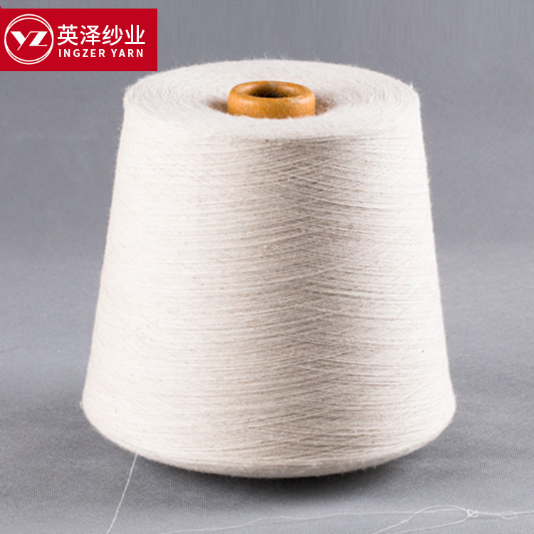 28S plain yarn cotton spinning wholesale spinning high-match combed plain yarn