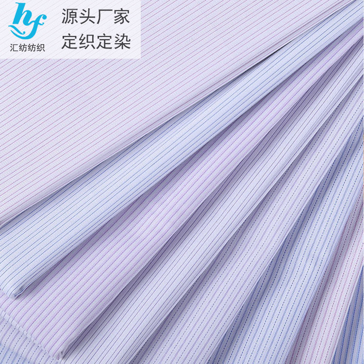 New style polyester-cotton blended business tooling shirt cloth for men and women striped yarn-dyed