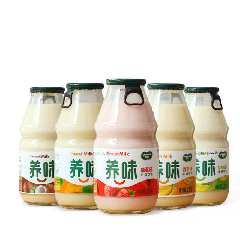 Nourishing Milk 6 Bottles Strawberry Banana Coconut Children's Morning and Evening Meal Replacement