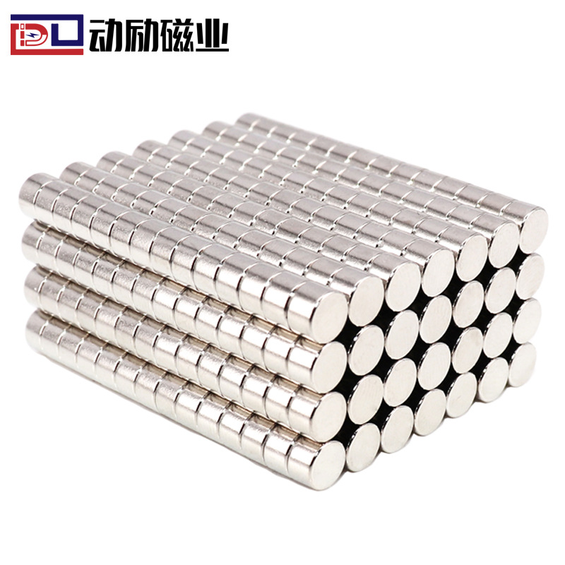 HT Round magnet rare earth strong magnetic small magnet neodymium iron boron magnet magnet round str