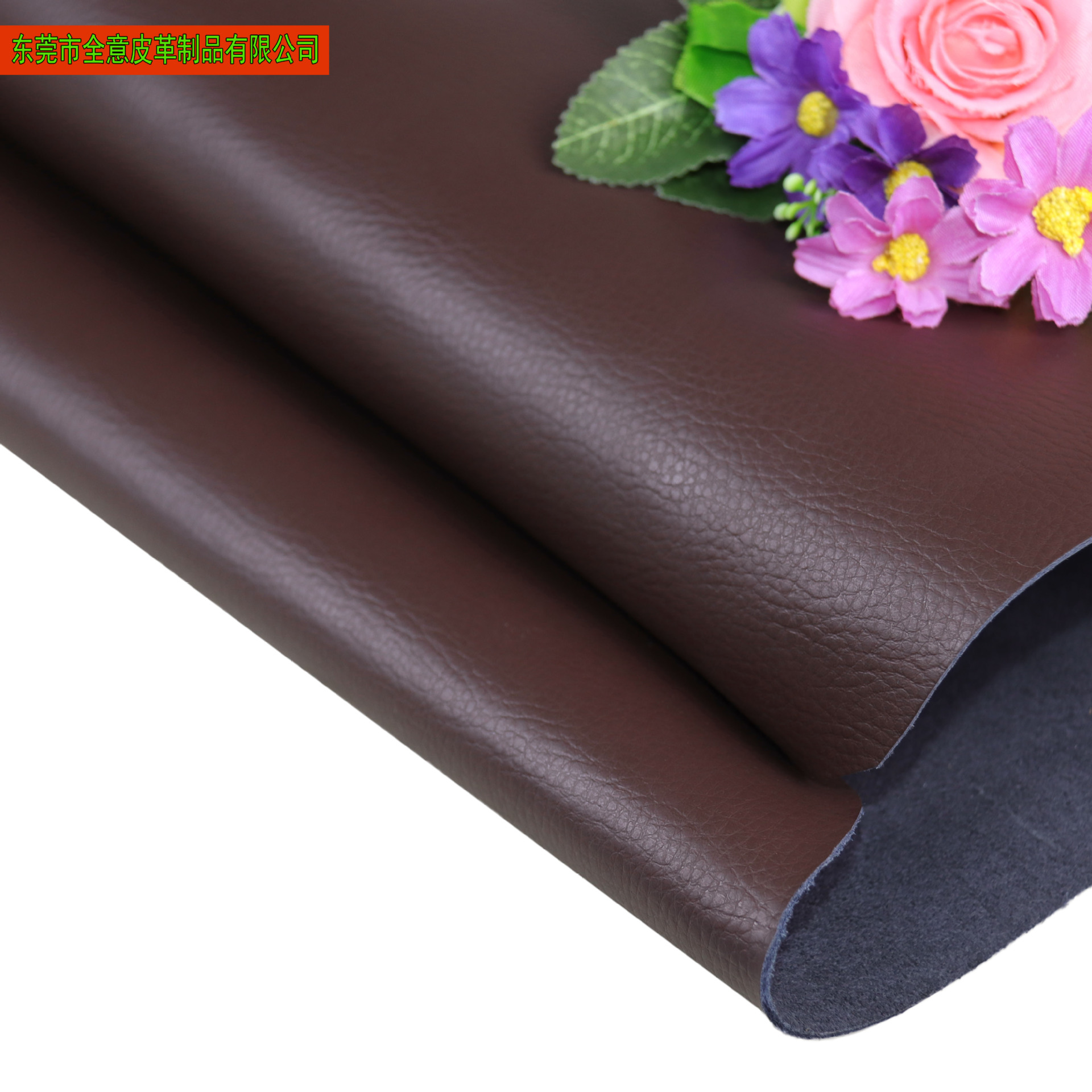 QUANYI Brown lychee pattern two-layer cowhide film cow leather leather leather