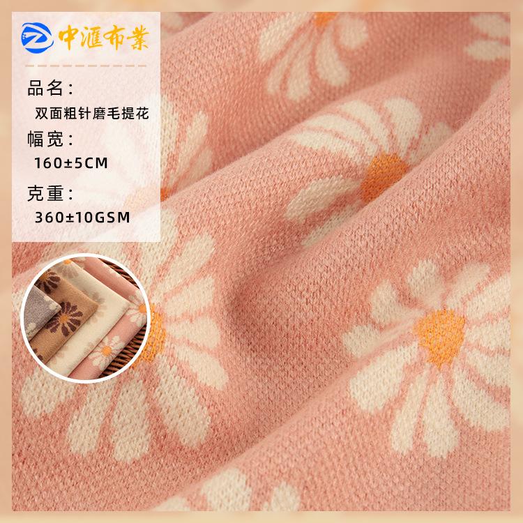 Nylon yarn-dyed double-sided jacquard Knitted daisy jacquard fabric