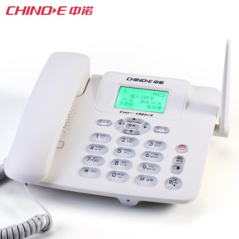 CHINOE Zhongnuo C265 wireless card phone home office mobile Unicom Telecom mobile phone card WIFI fi