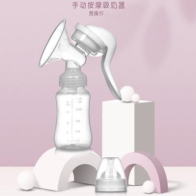 Máy hút sữa bằng tay Bellecare Máy hút sữa bằng tay Máy hút sữa bằng tay Máy hút sữa qua biên giới S