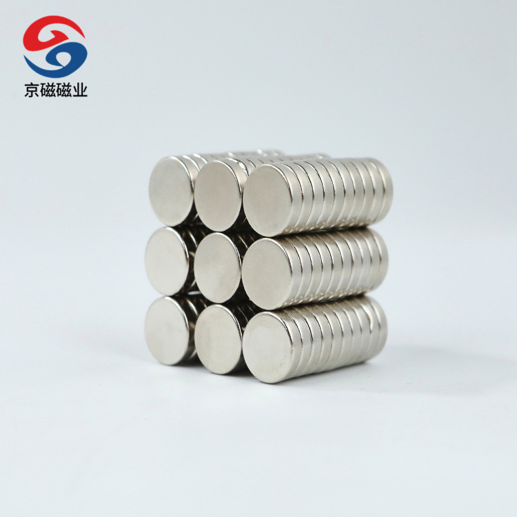 Neodymium iron boron strong magnetic disc D10*1/10*1.5/10*2/10*3 rare earth permanent magnet magnet