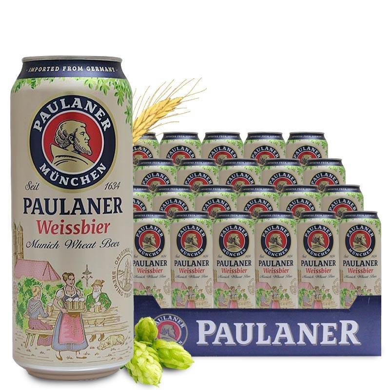 Paulaner Paulaner white beer dark beer 500ml*24 tins full box