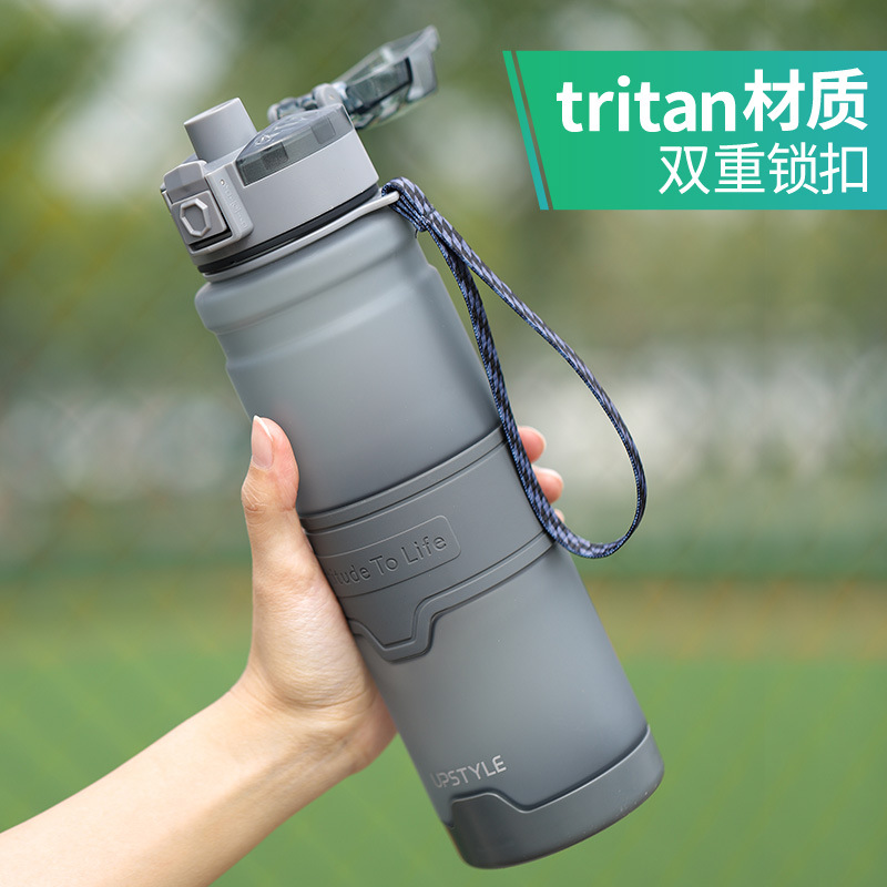 UPSTYLE Lightweight luxury large-capacity water cup, portable leak-proof water-proof Youjia Liangpin