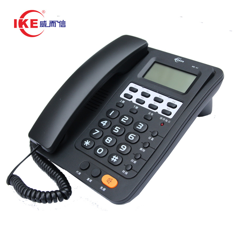 IKE Weierxin Telephone Office Home Telephone Landline Desktop Fixed Telephone One-key Answer