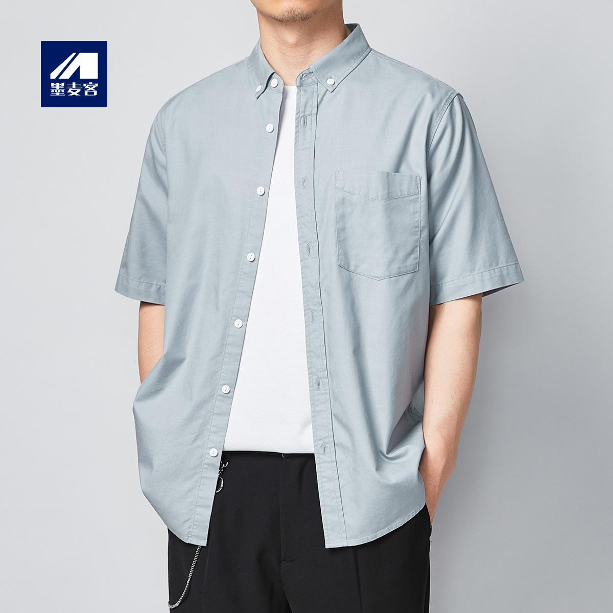M-MAICCO Momicke men's 2021 summer new tencel cool short-sleeved shirt men's loose thin men's shi