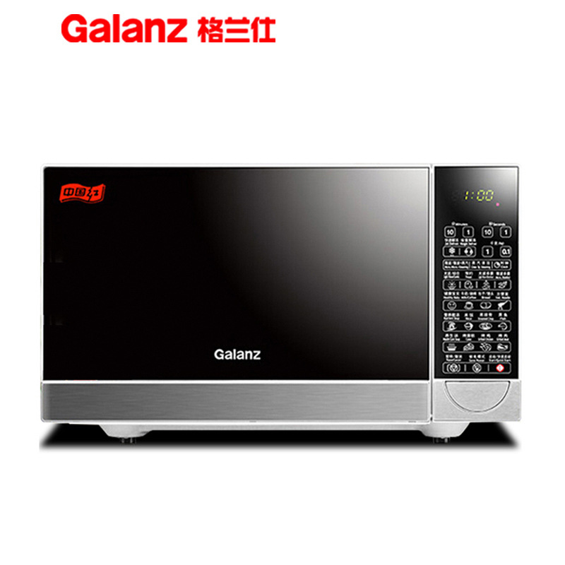 Galanz Applicable Galanz (Galanz) microwave oven convection oven 23 liters oven G80F23CN2P-B5 (R0)